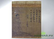 POLY AUCTION An Artistic Voyage from Dunhuang to Nara Hong Kong 06102014